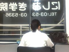 【不登校塾】西荻窪への所要時間は、横浜から1時間弱、川口から50分弱です!